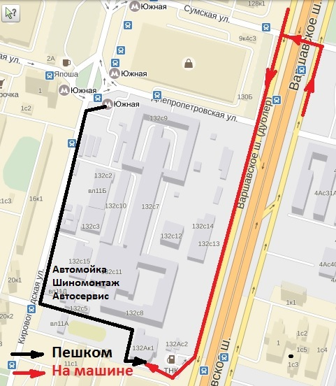 adres-intim-magazina-metro-yuzhnaya