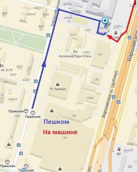 Ремонт ноутбуков в Чертаново метро Пражская