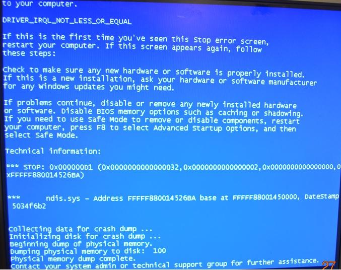 Устранение ошибки экрана смерти bsod