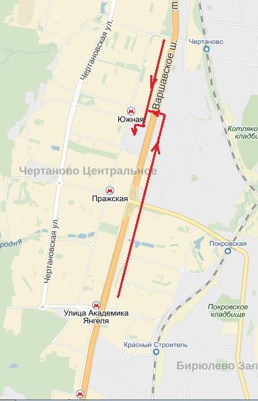 заправка картриджей Варшавское шоссе