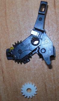 маятниковый редуктор C5283