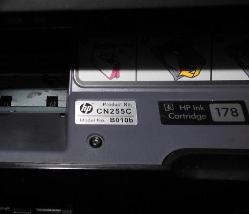 ремонт hp b010b