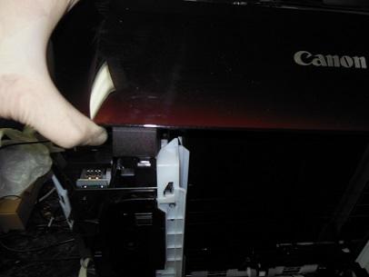снимаем откидную крышку Canon MX924