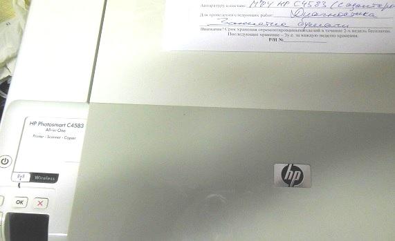 ремонт МФУ HP Photosmart C4583