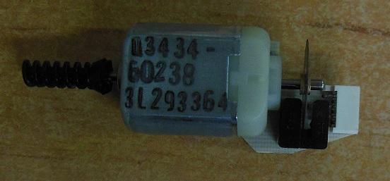 двигатель сканирующей линейки HP 4500