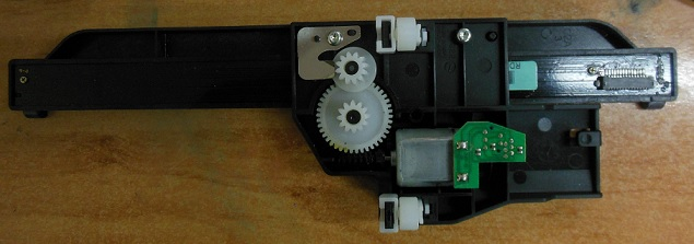 сканирующий узел HP 4500