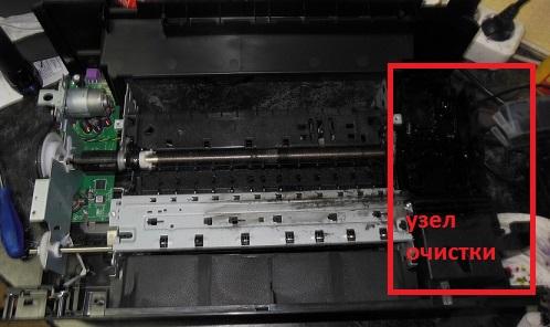 узел очистки HP
