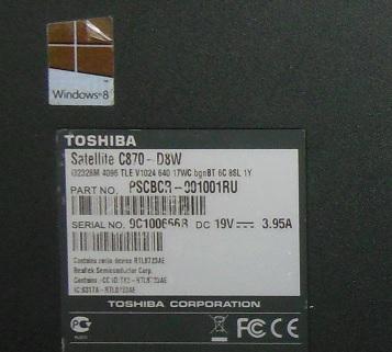 Toshiba C870 repair
