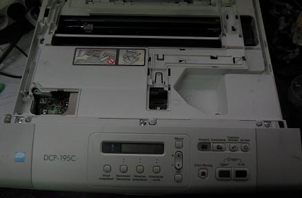 разборка Brother DCP-195С