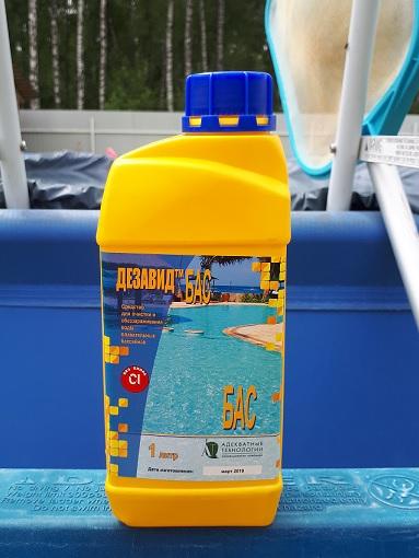 средство ухода за дачным бассейном