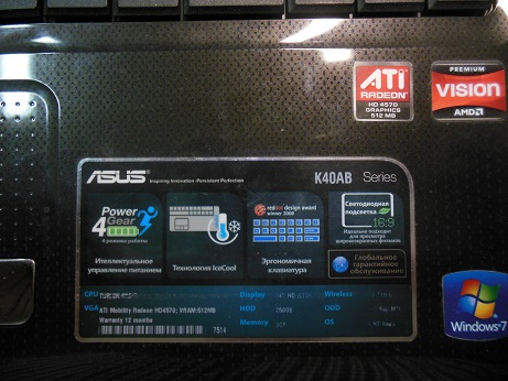 Ноутбук Asus K40AB