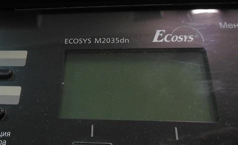 Kyosera M2035dn грязная печать