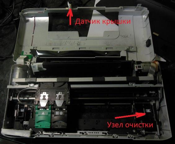 Разборка принтера HP Deskjet 460