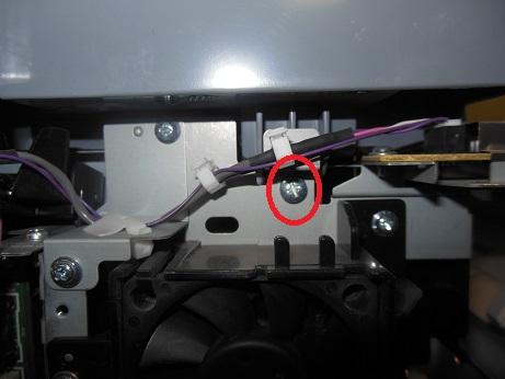 боковое крепление сканера