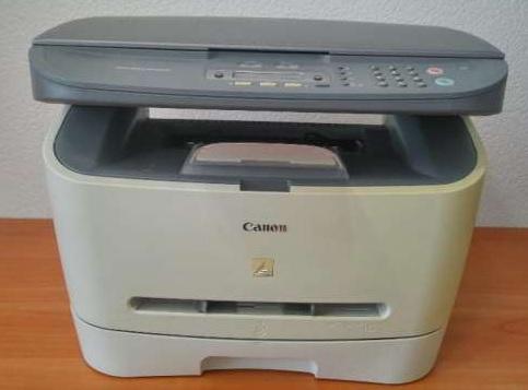 Лазерное МФУ Canon MF3228 БУ