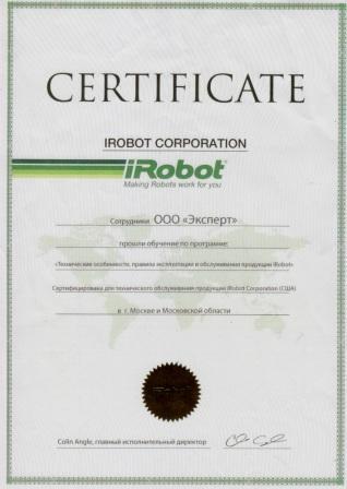 сертификат на ремонт и обслуживание iRobot