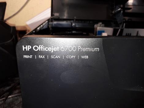 Ремонт МФУ HP OJ 6700 Premium