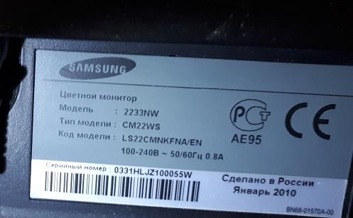Ремонт Samsung 2233NW - включается и выключается
