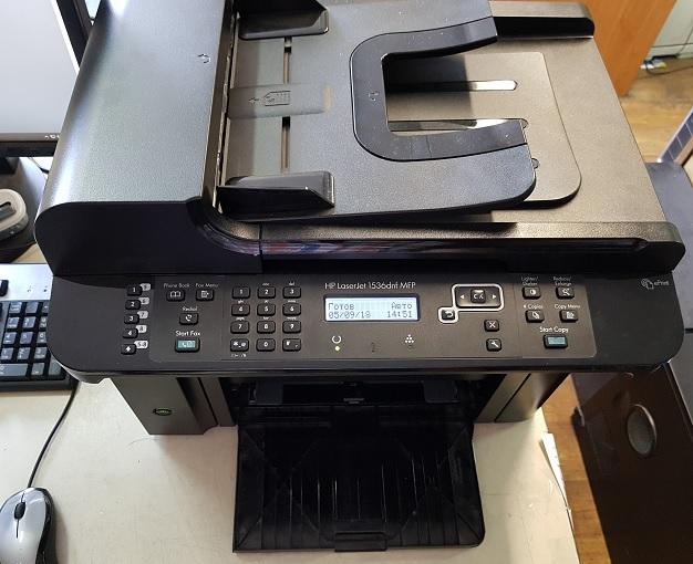 HP 1536dnf нет захвата бумаги