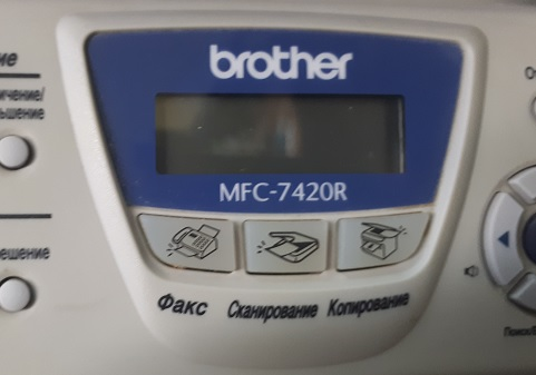 Brother MFC-7420R захватывает несколько листов
