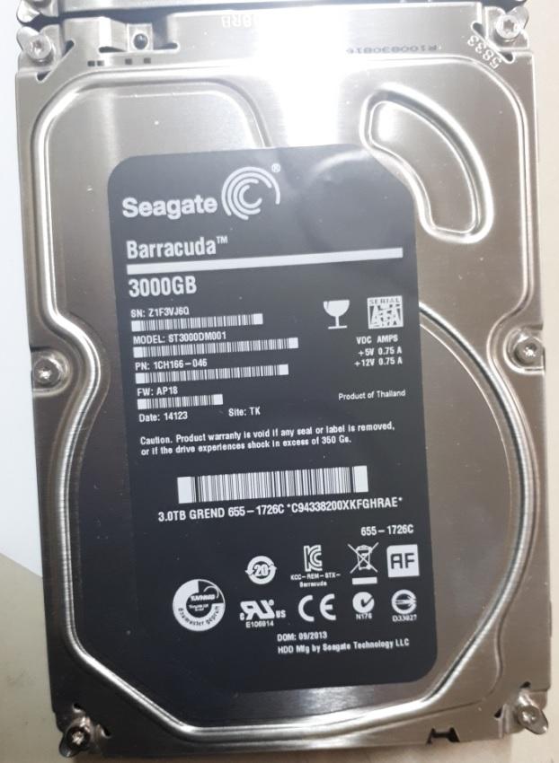 ремонт жестких дисков моноблоков Apple