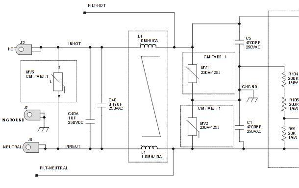 Схема фильтрации Back-UPS
