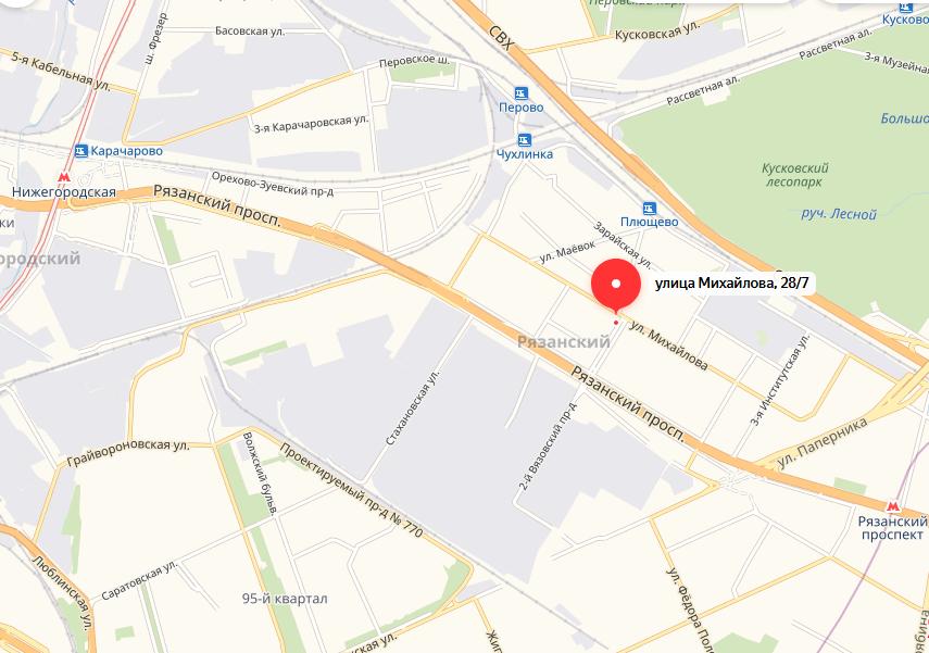 адрес приема в ремонт Рязанский проспект