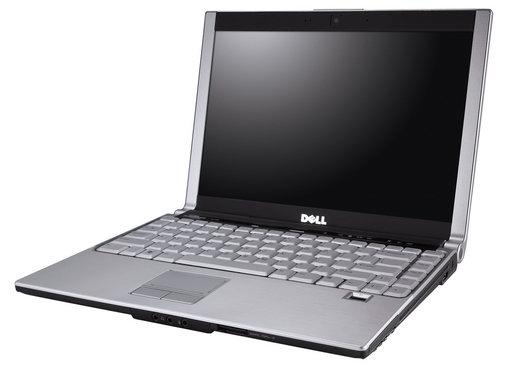 покупка ноутбуков БУ