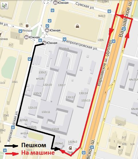 Заправка картриджей у метро Чертановская