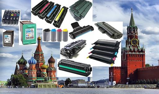 Заправка картриджей Москва