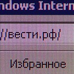 РФ домен