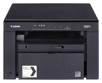 ремонт принтеров Canon Москва