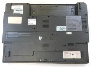 Нижняя крышка корпуса ноутбука Toshiba Sattelite L30