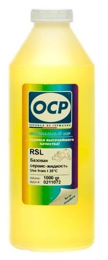 промывочная жидкость OCP RSL для всех печатающих головок