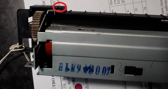 Устранение зажевывания бумаги Samsung SCX4300