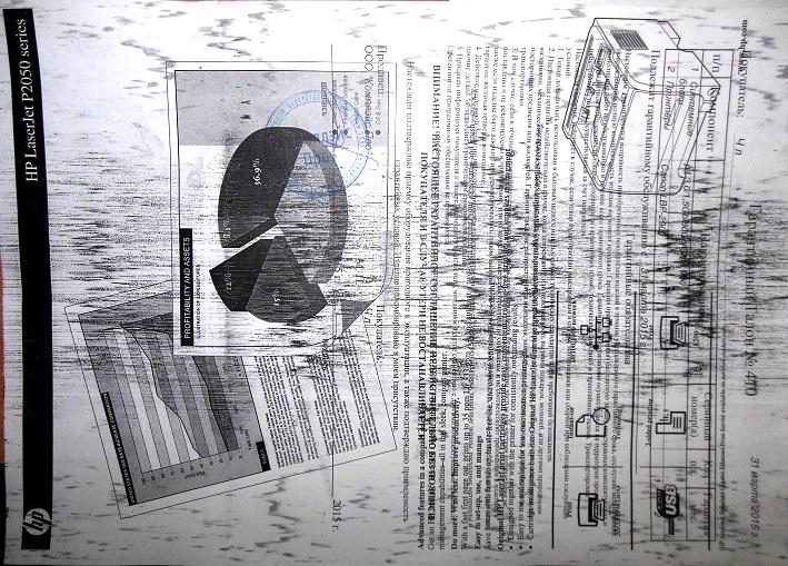 грязная печать лазерного принтера по всему листу