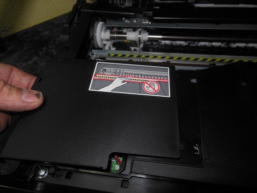 Brorher MFC-J825DW снимаем урышку