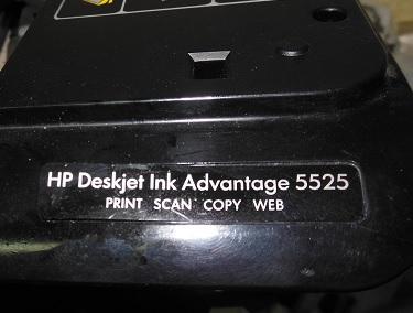 ремонт принтера HP Deskjet 5525