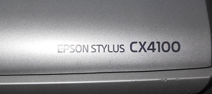 ремонт Epson CX4100