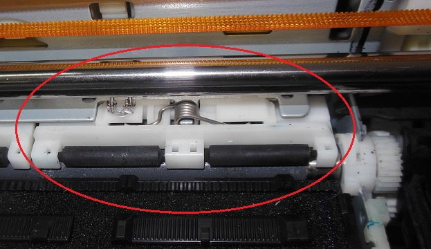 cx4100 замятие бумаги