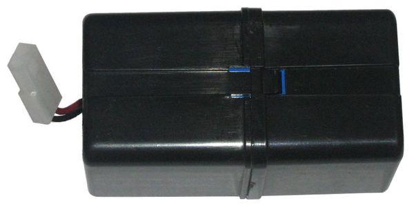 аккумулятор m-788