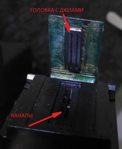 устройство печатной головки HP