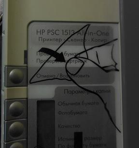 ремонт HP PSC1513