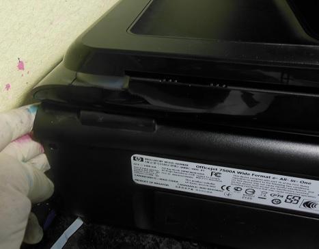 Разборка HP 7500A