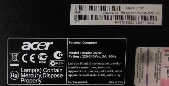 Ремонт моноблока Acer Aspire Z5761