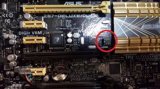прошивка BIOS материнской платы Asus Z87