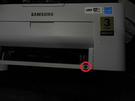 разборка Samsung Xpress M2070w снятие передней крышки