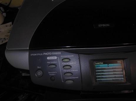 Ремонт RX600