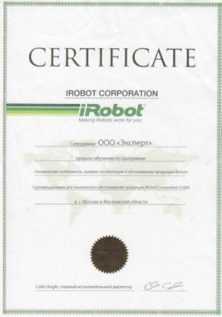 сертификат на продажу iRobot