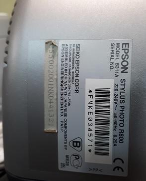 Ремонт Epson R800